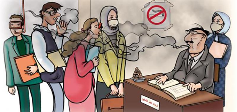 احذروا من التدخين السلبي!