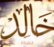 """معنى اسم """"خالد"""" وصفات حامل الاسم Khalid"""